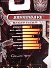 Transformers Revenge of the Fallen Soundwave - Image #6 of 94