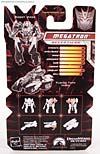 Transformers Revenge of the Fallen Megatron - Image #5 of 79