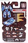 Transformers Revenge of the Fallen Tankor - Image #5 of 71