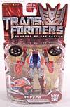 Transformers Revenge of the Fallen Reverb - Image #1 of 66