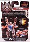 Transformers Revenge of the Fallen Reverb - Image #5 of 66
