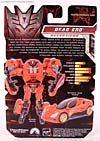 Transformers Revenge of the Fallen Dead End - Image #5 of 57