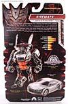 Transformers Revenge of the Fallen Sideways - Image #6 of 78