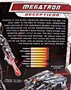 Transformers Revenge of the Fallen Megatron - Image #8 of 105