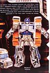 Transformers Revenge of the Fallen Wideload - Image #8 of 96