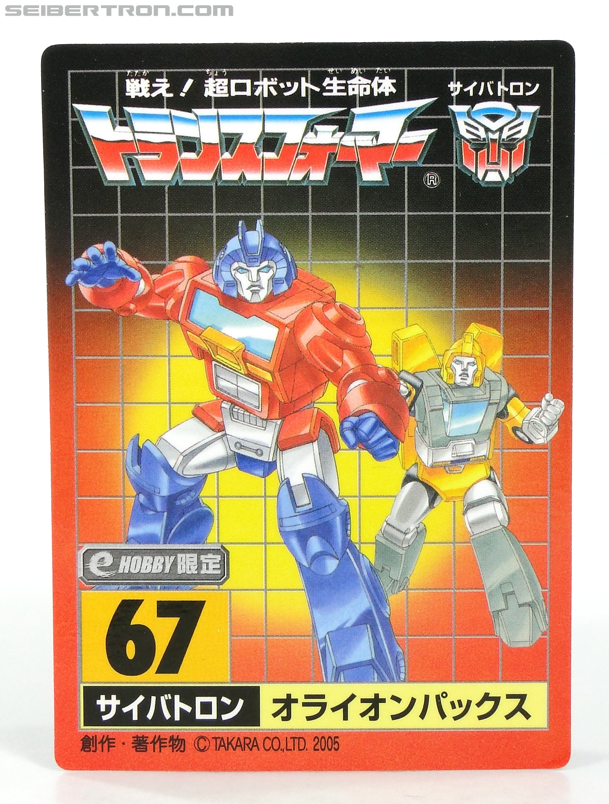 Transformers e-Hobby Exclusives Dion (Image #1 of 95)
