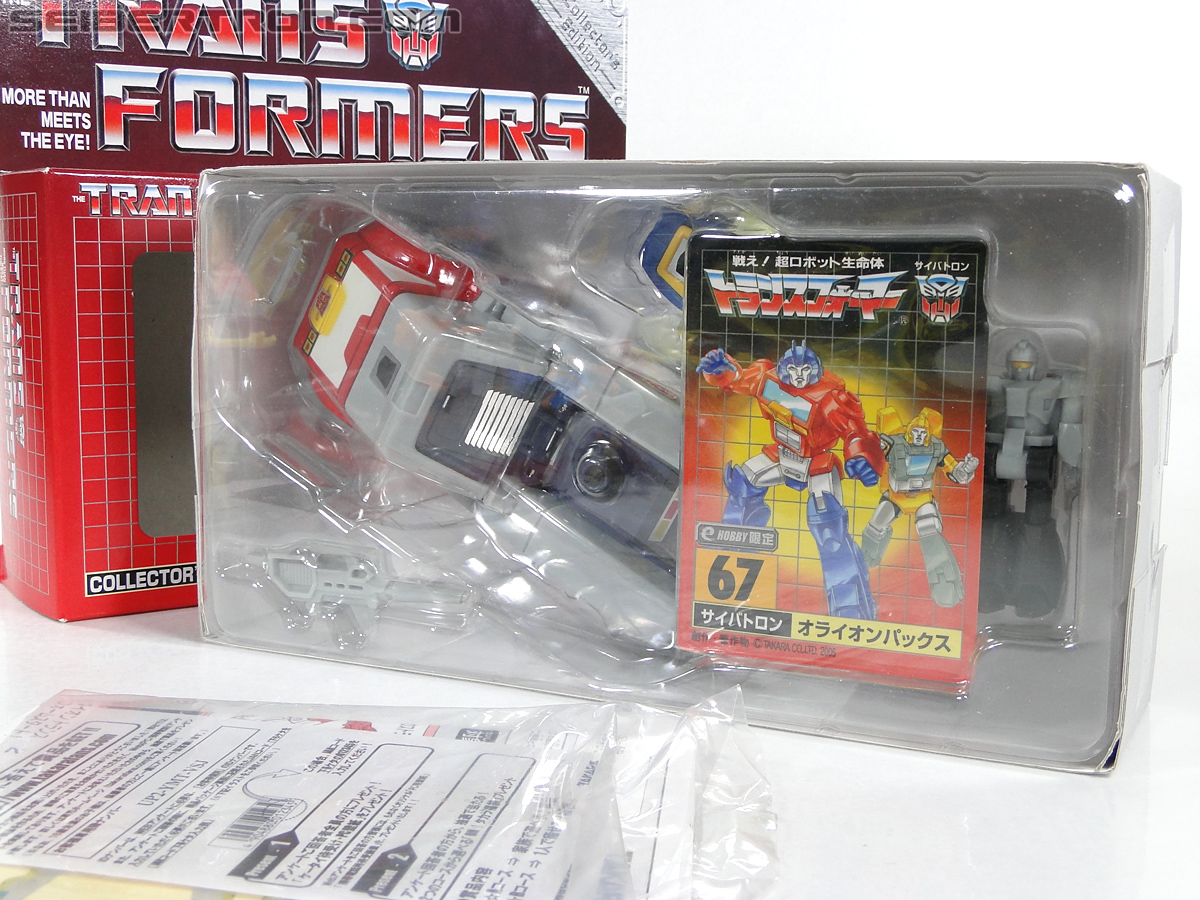 Transformers e-Hobby Exclusives Orion Pax (Image #12 of 139)