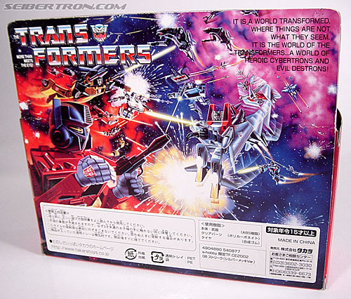 "Transformers e-Hobby Exclusives Silver Bluestreak (""Campaign Car"" version) (Image #3 of 48)"