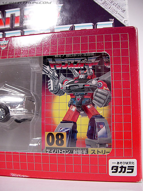 "Transformers e-Hobby Exclusives Silver Bluestreak (""Campaign Car"" version) (Image #4 of 48)"