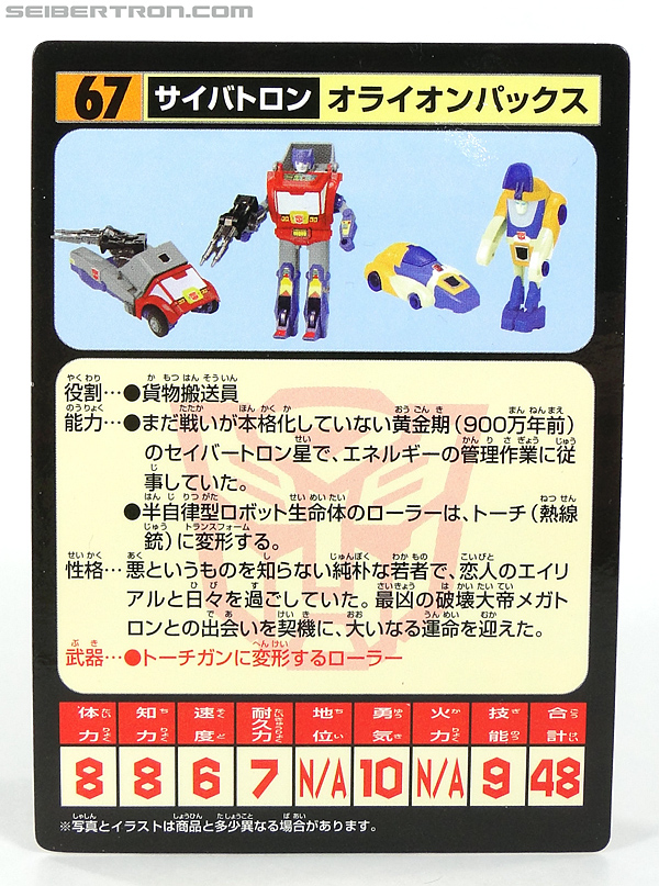 Transformers e-Hobby Exclusives Dion (Image #4 of 95)