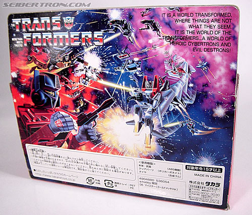 Transformers e-Hobby Exclusives Gold Jazz (Golden Lagoon version) (Image #3 of 55)