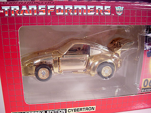 Transformers e-Hobby Exclusives Gold Jazz (Golden Lagoon version) (Image #5 of 55)