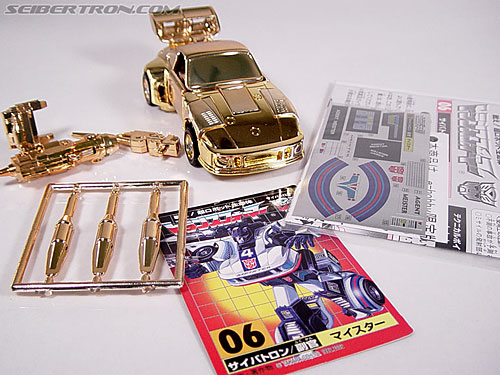 Transformers e-Hobby Exclusives Gold Jazz (Golden Lagoon version) (Image #6 of 55)