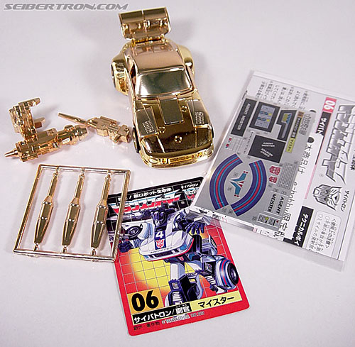 Transformers e-Hobby Exclusives Gold Jazz (Golden Lagoon version) (Image #7 of 55)