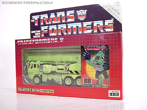 Transformers e-Hobby Exclusives Hauler (Road Hauler) (Image #2 of 45)