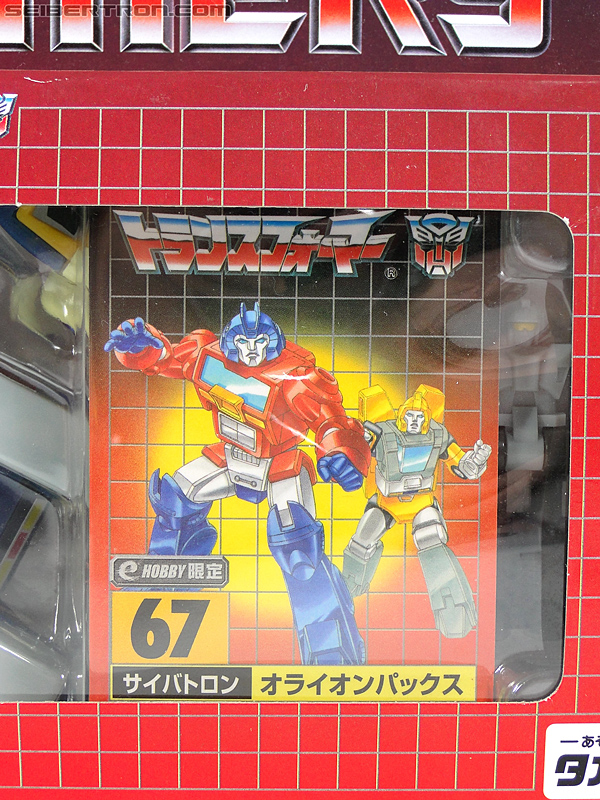 Transformers e-Hobby Exclusives Orion Pax (Image #2 of 139)