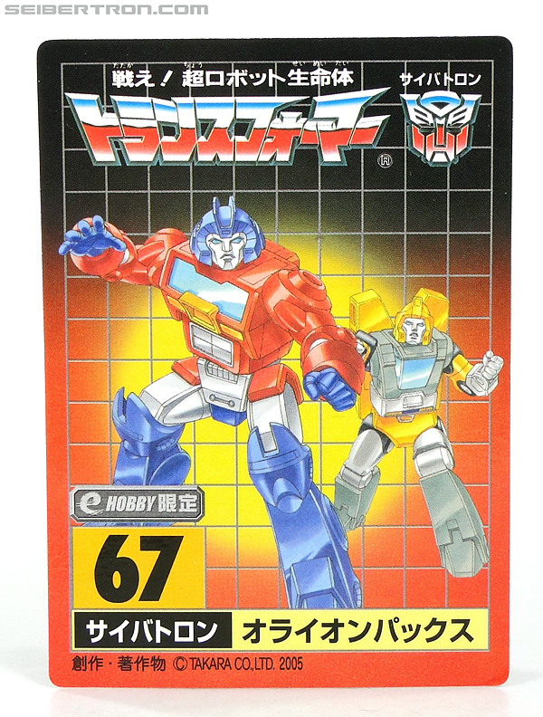 Transformers e-Hobby Exclusives Orion Pax (Image #13 of 139)