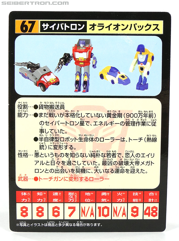 Transformers e-Hobby Exclusives Orion Pax (Image #16 of 139)