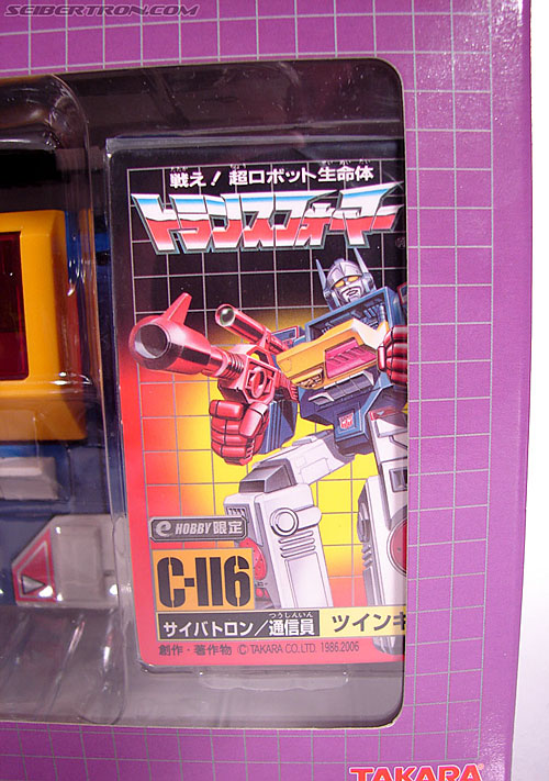 Transformers e-Hobby Exclusives Twincast (Reissue) (Image #4 of 101)