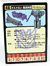 e-Hobby Exclusives Astrotrain - Image #33 of 132
