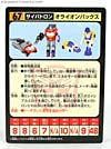 e-Hobby Exclusives Dion - Image #4 of 95