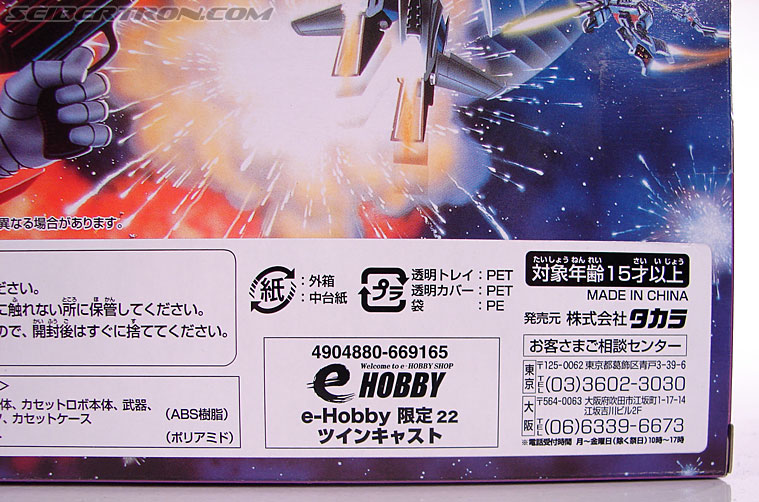 Transformers e-Hobby Exclusives Twincast (Reissue) (Image #10 of 101)