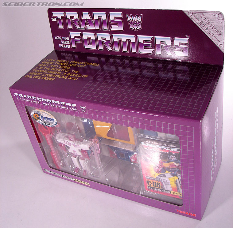 Transformers e-Hobby Exclusives Twincast (Reissue) (Image #15 of 101)