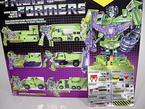 Transformers G1 1985 Devastator (Devastar) (Image #1 of 78)