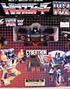 G1 1985 Skids - Image #2 of 95