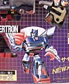 G1 1985 Skids - Image #3 of 95