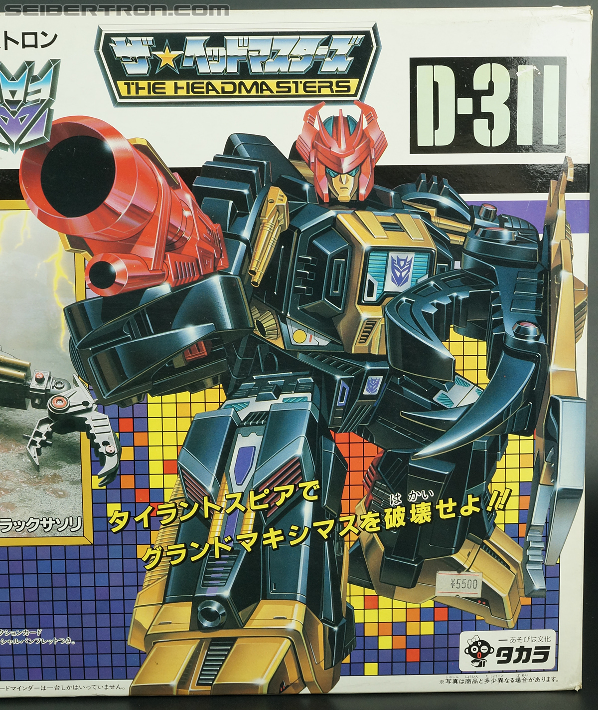 Transformers Super God Masterforce Black Zarak (Image #4 of 401)