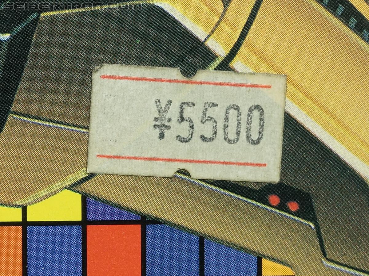 Transformers Super God Masterforce Black Zarak (Image #10 of 401)