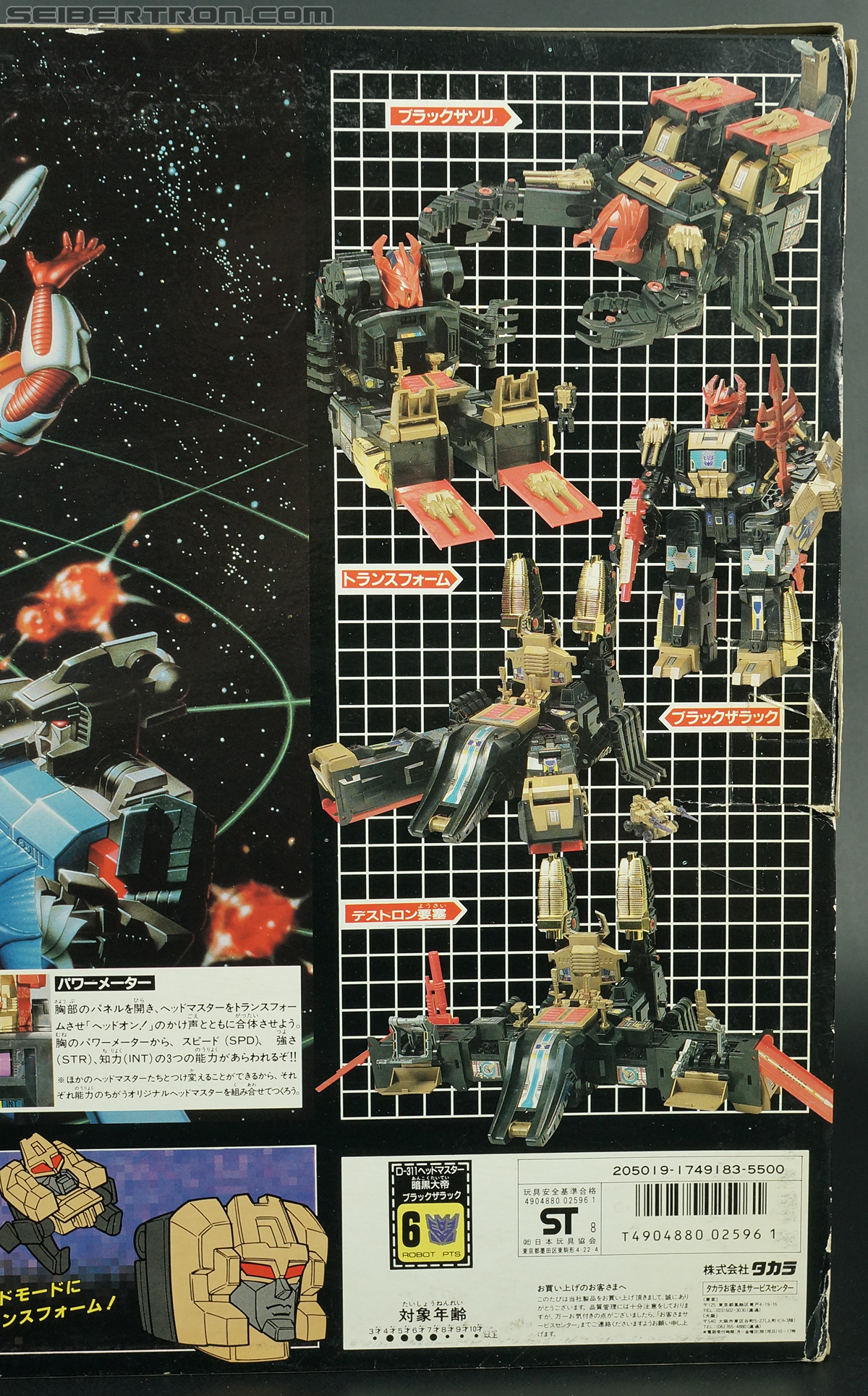 Transformers Super God Masterforce Black Zarak (Image #23 of 401)