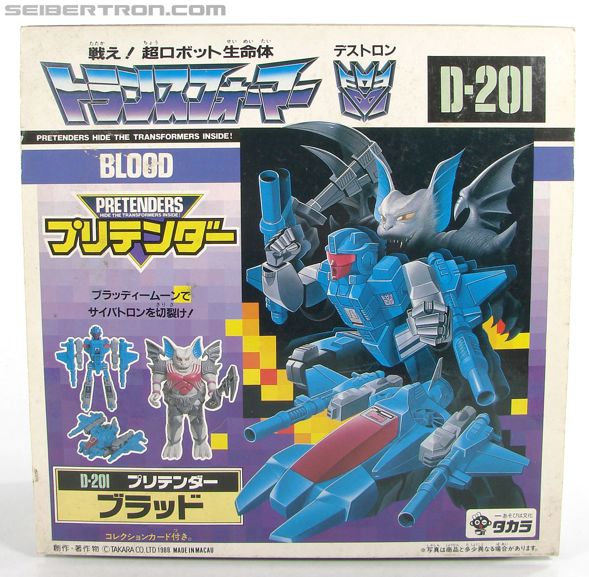 Transformers Super God Masterforce Bomb-Burst (Blood) (Image #1 of 169)