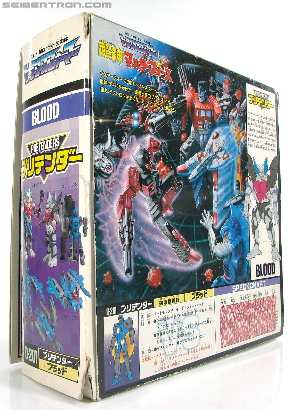 Transformers Super God Masterforce Bomb-Burst (Blood) (Image #14 of 169)