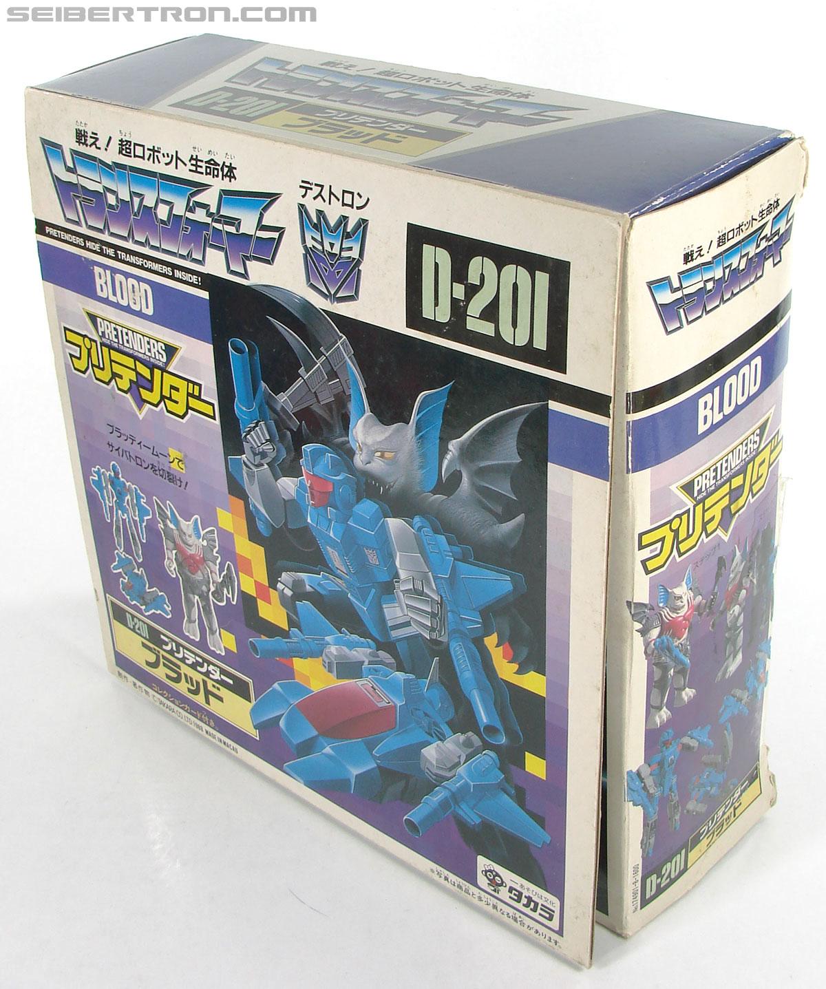 Transformers Super God Masterforce Bomb-Burst (Blood) (Image #17 of 169)