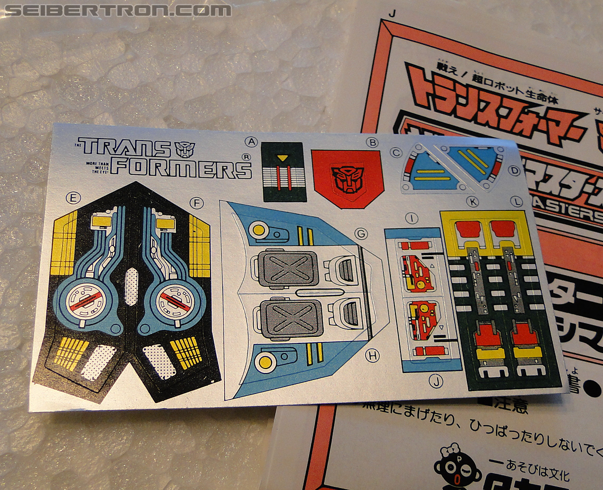 Transformers Super God Masterforce Grand Maximus (Image #11 of 335)