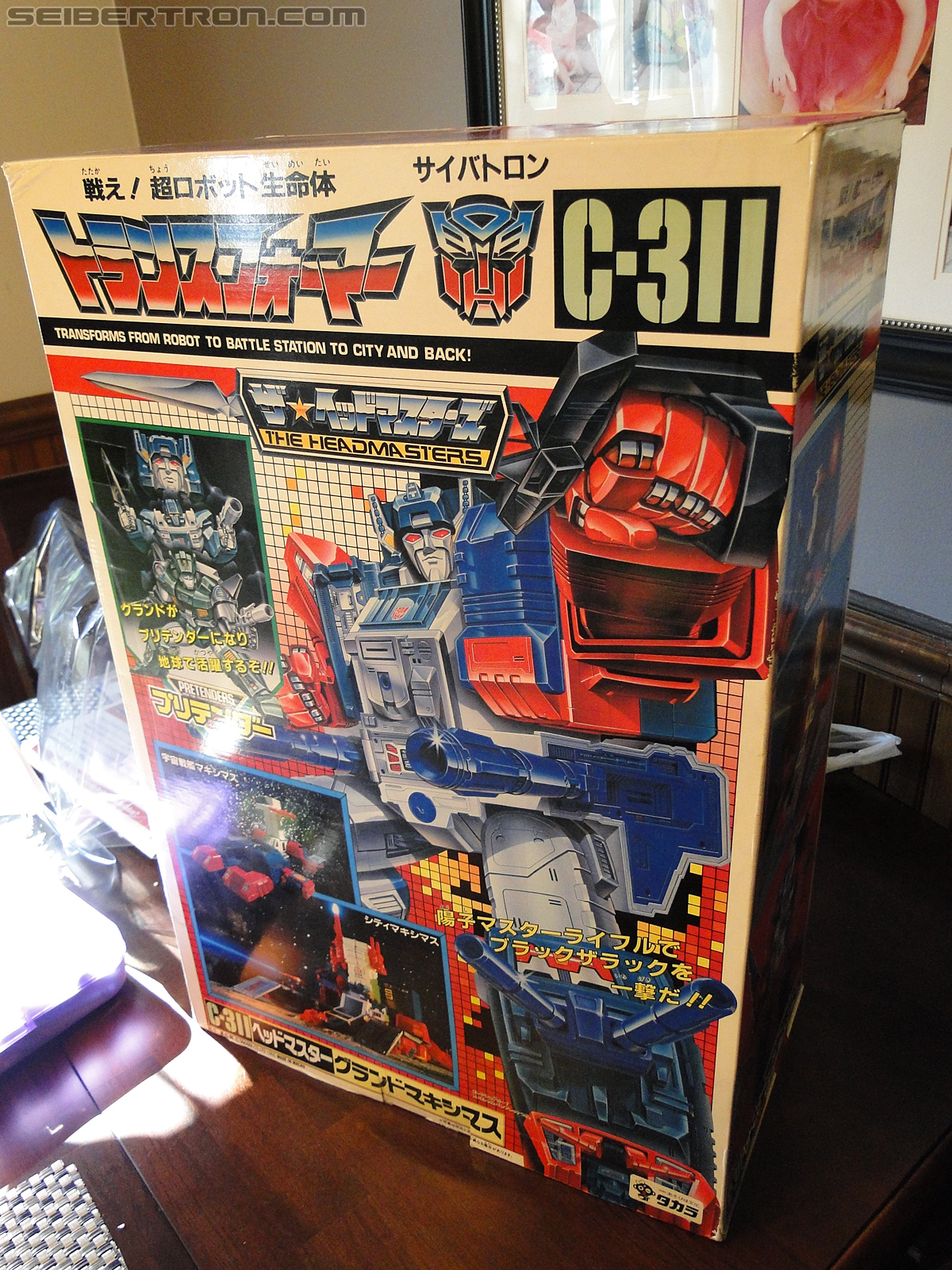 Transformers Super God Masterforce Grand Maximus (Image #13 of 335)
