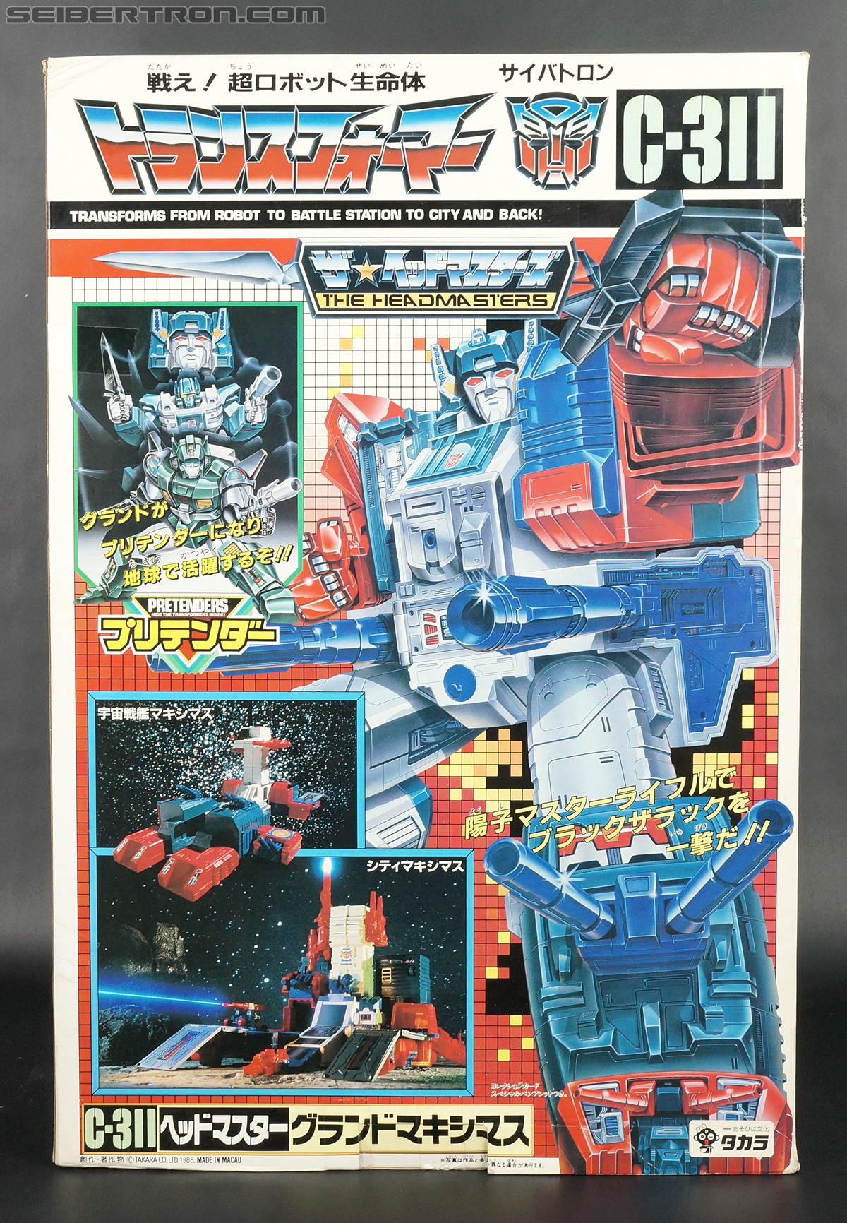 Transformers Super God Masterforce Grand Maximus (Image #16 of 335)
