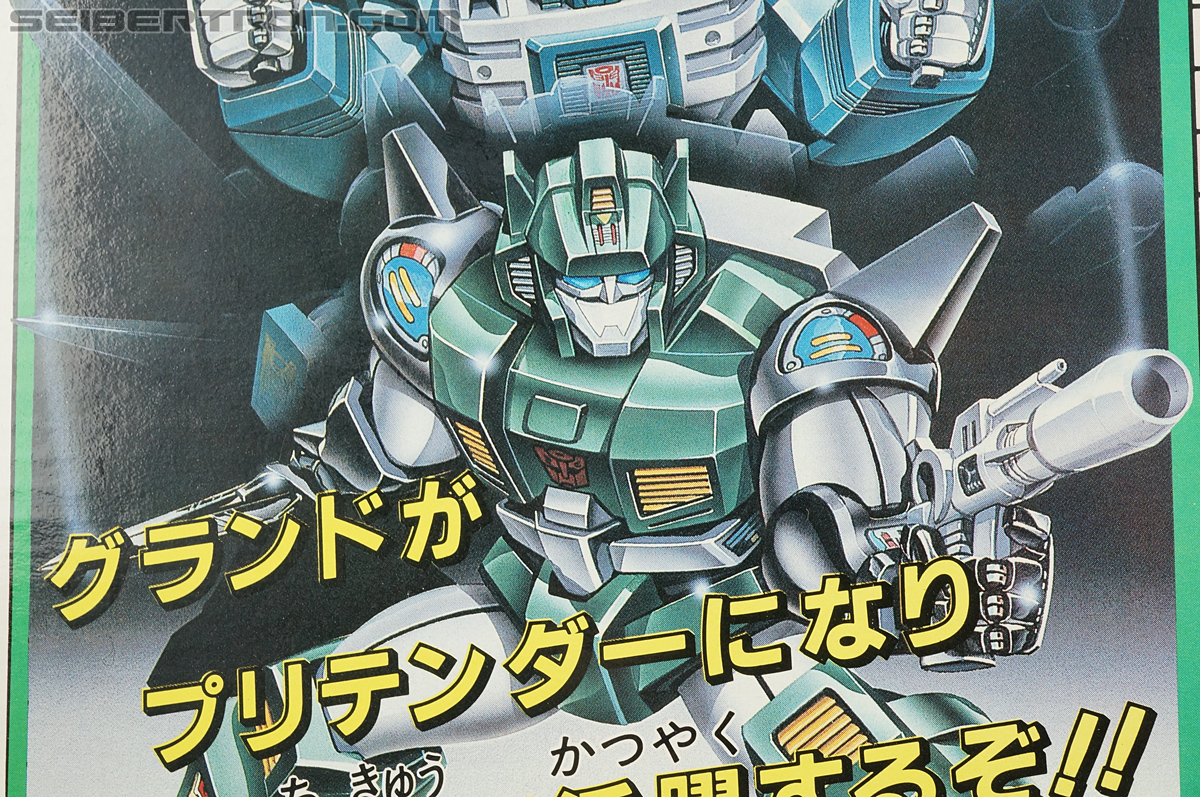 Transformers Super God Masterforce Grand Maximus (Image #25 of 335)