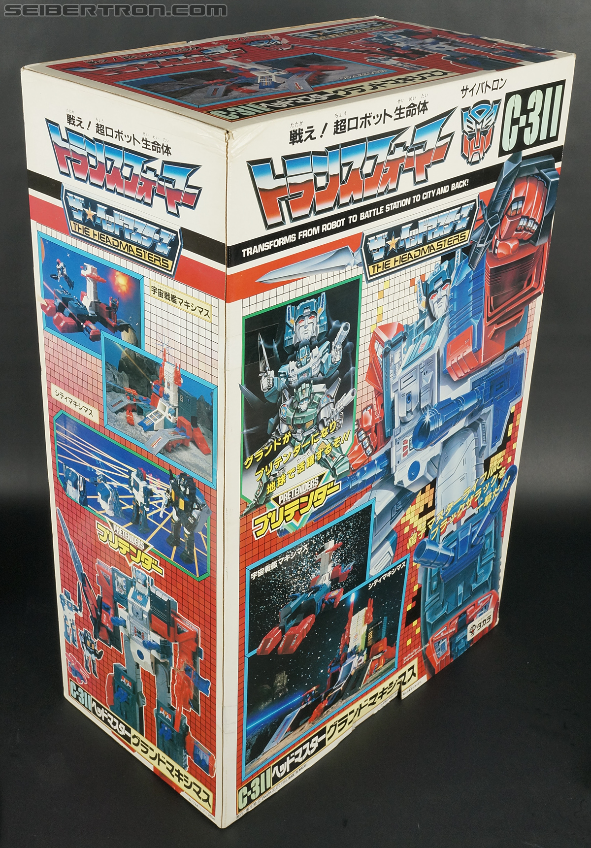 Transformers Super God Masterforce Grand Maximus (Image #27 of 335)