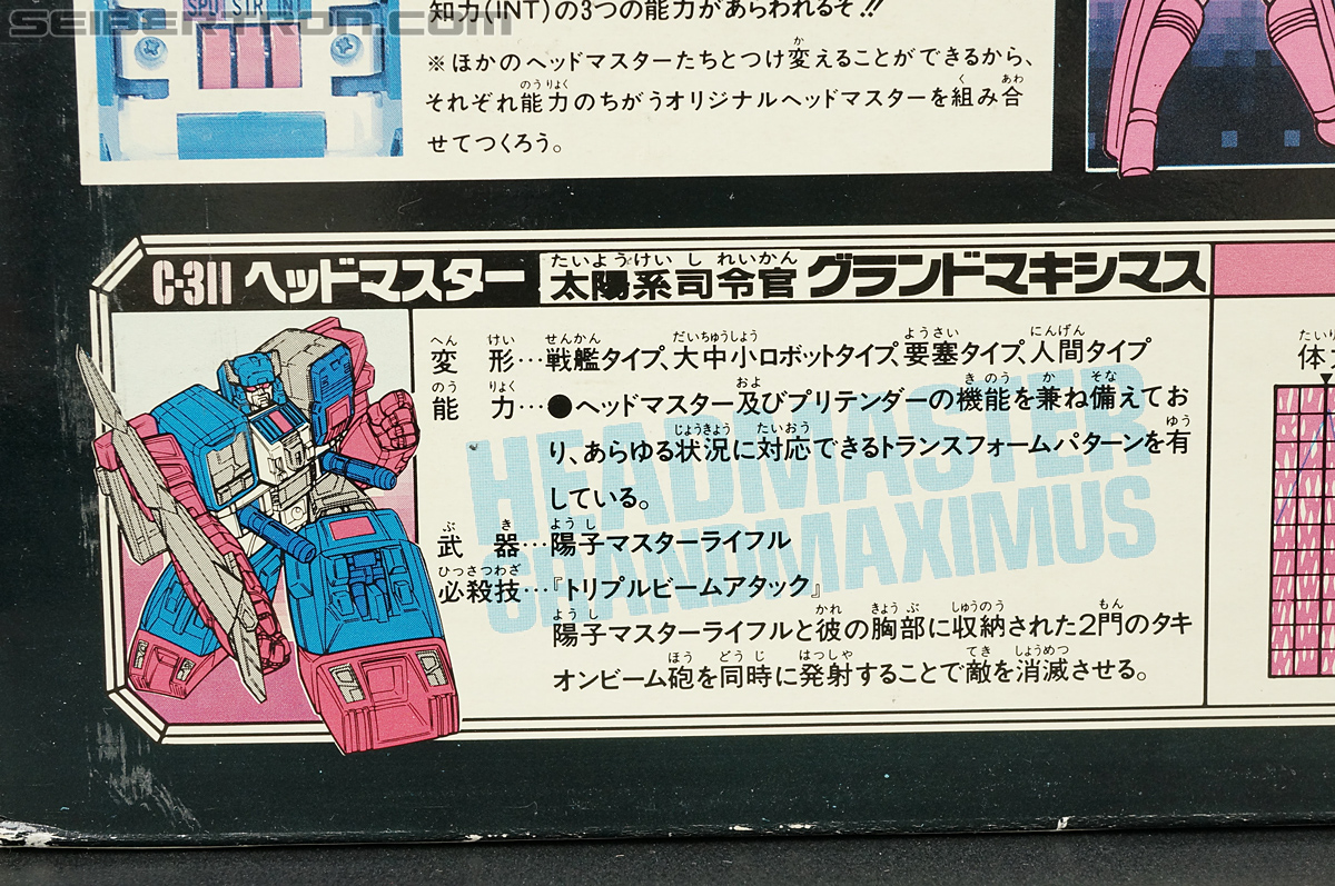 Transformers Super God Masterforce Grand Maximus (Image #40 of 335)