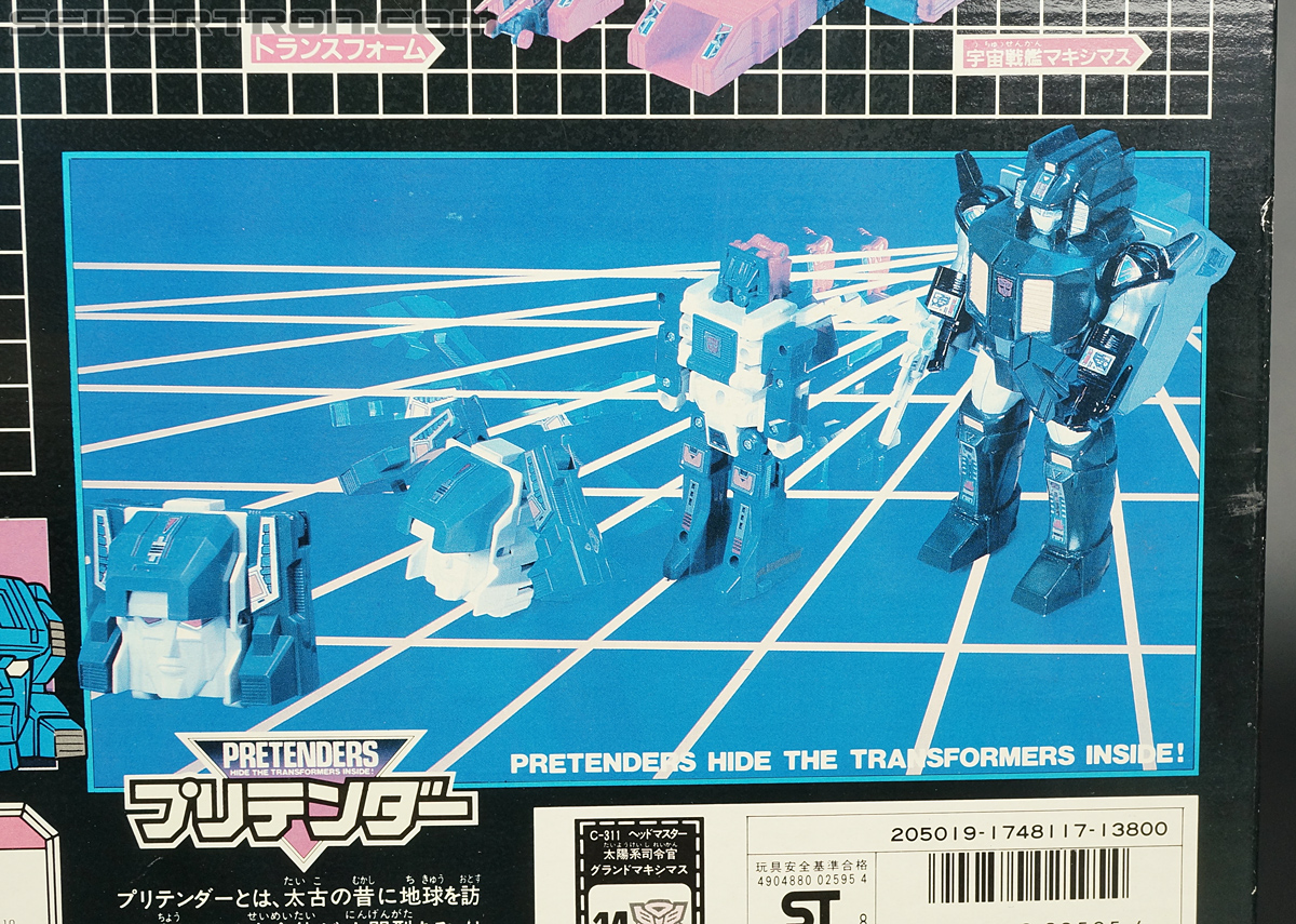 Transformers Super God Masterforce Grand Maximus (Image #45 of 335)