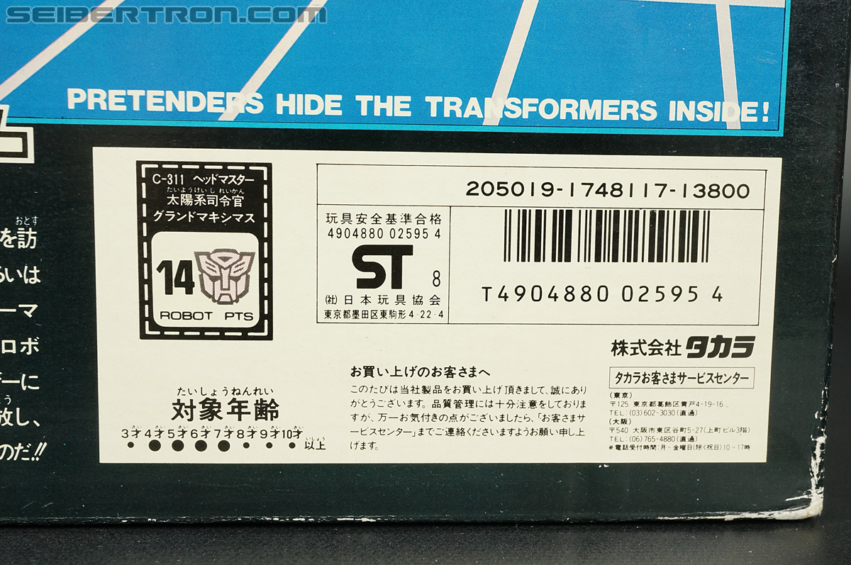 Transformers Super God Masterforce Grand Maximus (Image #46 of 335)