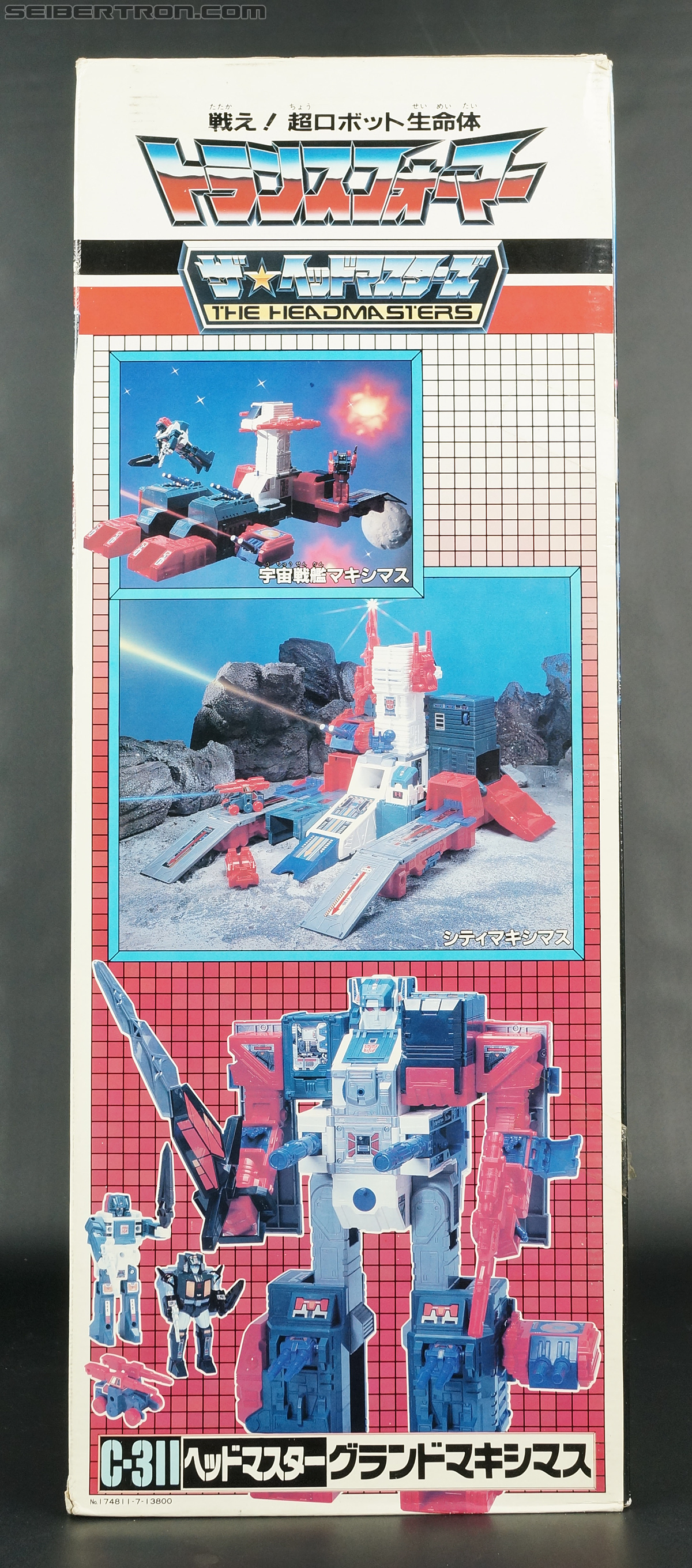 Transformers Super God Masterforce Grand Maximus (Image #48 of 335)