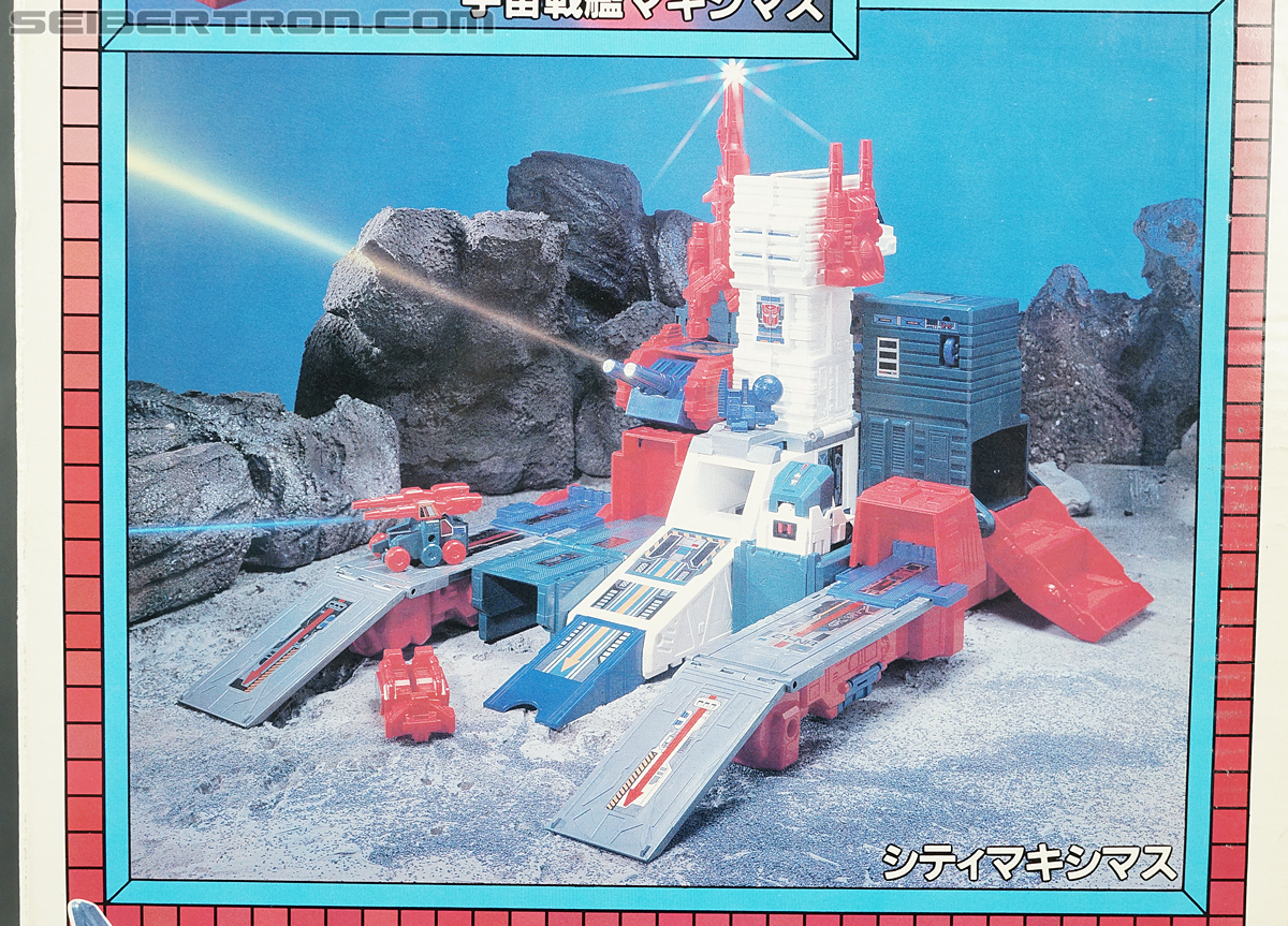 Transformers Super God Masterforce Grand Maximus (Image #49 of 335)