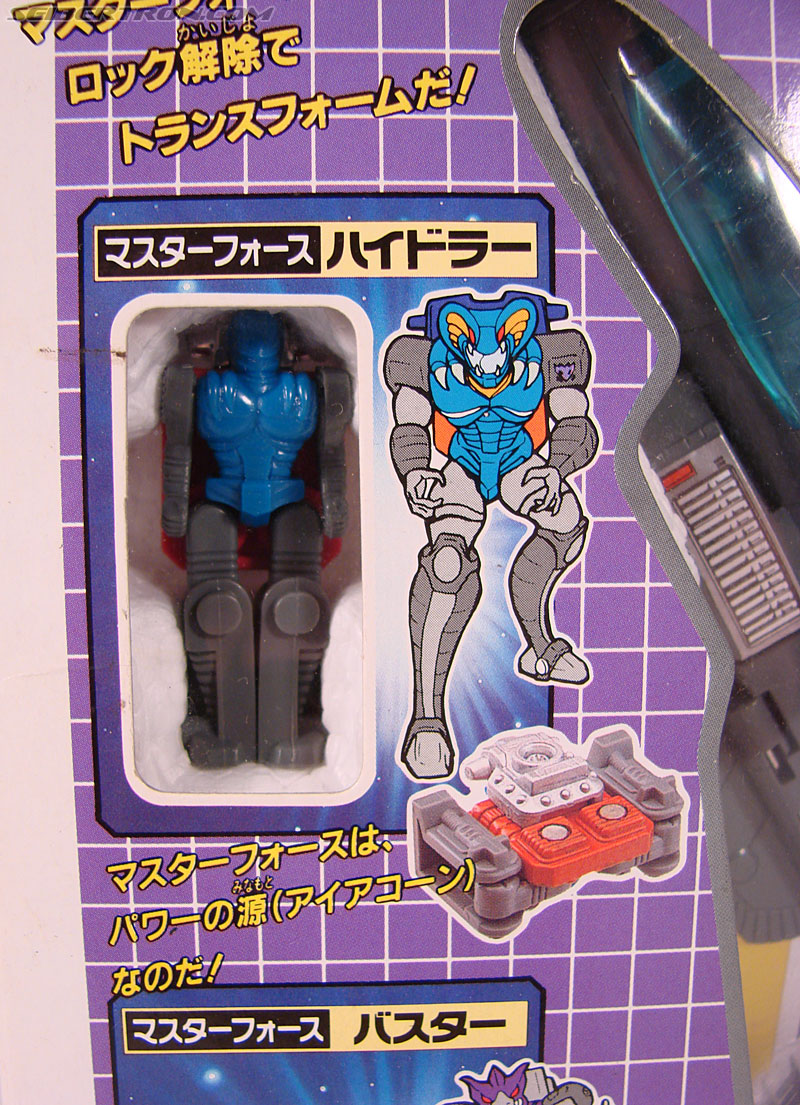 Transformers Super God Masterforce Throttle (Hydra) (Image #1 of 46)