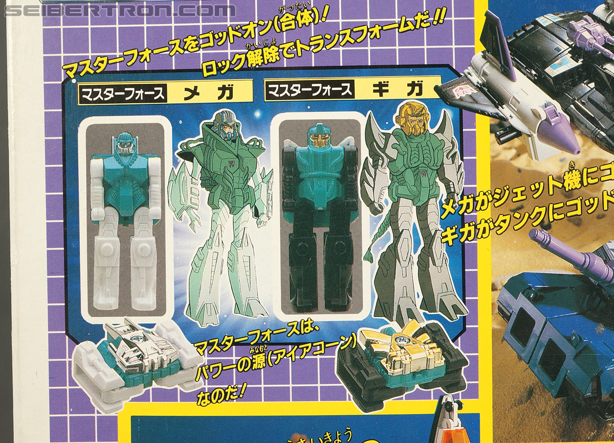 Transformers Super God Masterforce Overlord (Image #7 of 383)