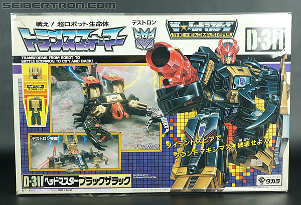 Transformers Super God Masterforce Black Zarak (Image #1 of 401)