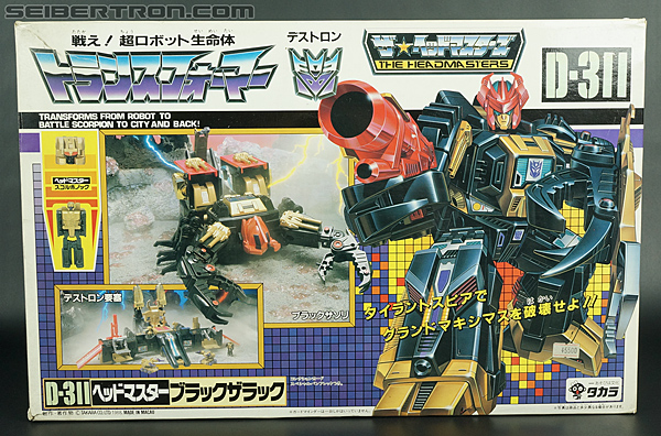 Transformers Super God Masterforce Black Zarak (Image #3 of 401)